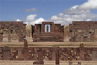 Tiahuanaco tiwanaku horarios como llegar precios for Como llegar puerta del sol